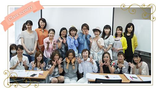 class_10